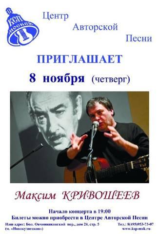 http://images.vfl.ru/ii/1541941068/c5bf6810/24149458_m.jpg
