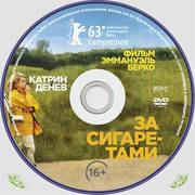 http//images.vfl.ru/ii/1541950380/acdbb2f7/24151285_s.jpg
