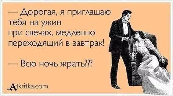 http://images.vfl.ru/ii/1541961864/8b9b2e7f/24154098_m.jpg