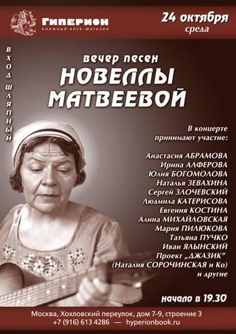 http://images.vfl.ru/ii/1541962583/70bb9b0c/24154290_m.jpg