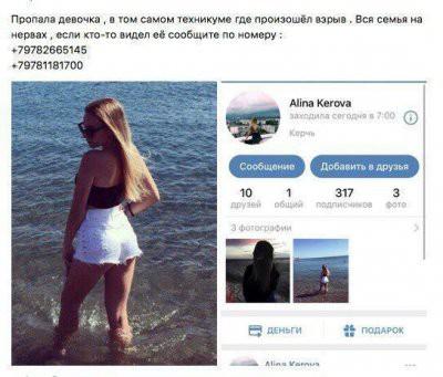 http://images.vfl.ru/ii/1542004133/df987ac6/24157752.jpg