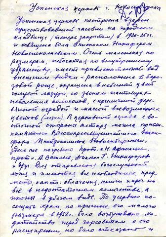 http://images.vfl.ru/ii/1542016636/fe722c5d/24159563_m.jpg