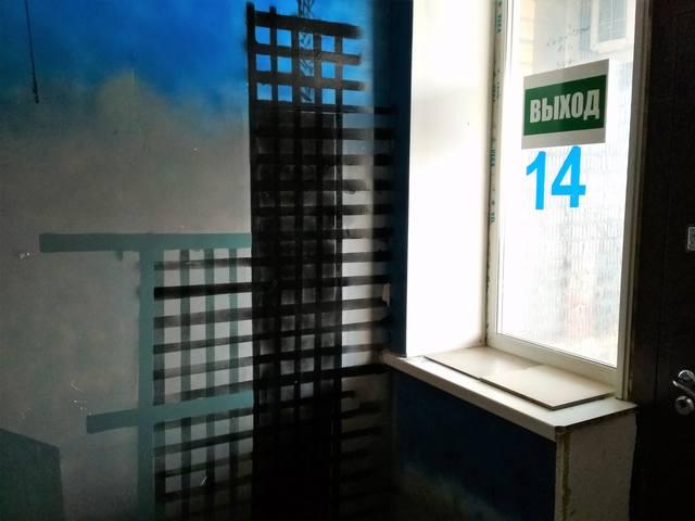 http://images.vfl.ru/ii/1542041902/9d37137d/24165614_m.jpg