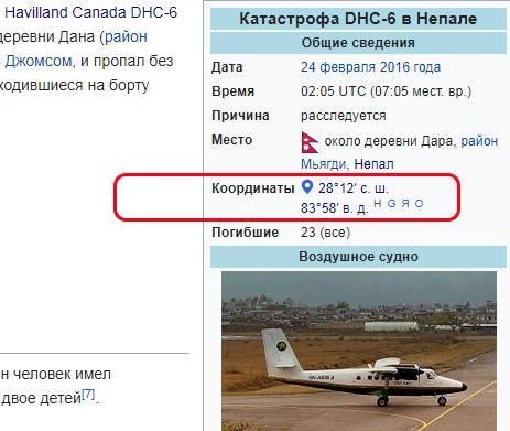 http://images.vfl.ru/ii/1542044186/72c89476/24166172_m.jpg