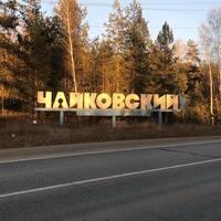 http://images.vfl.ru/ii/1542046661/1e63e635/24166976_s.jpg