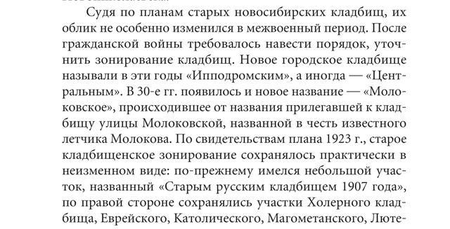 http://images.vfl.ru/ii/1542101853/7de0a018/24175078_m.jpg