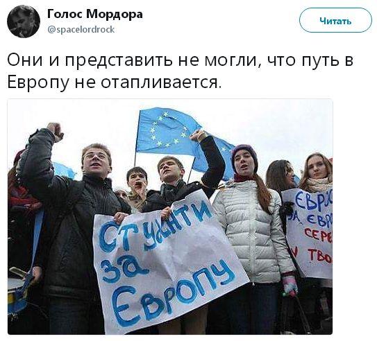 http://images.vfl.ru/ii/1542128177/9155ad1e/24180761.jpg