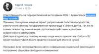 http://images.vfl.ru/ii/1542152751/ac40289e/24185271_s.jpg