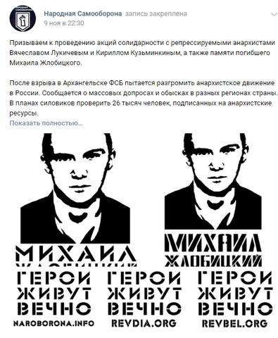 http://images.vfl.ru/ii/1542154131/2774ee09/24185285_m.jpg