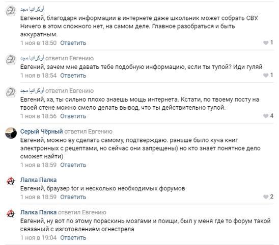 http://images.vfl.ru/ii/1542154131/3b436ae9/24185284_m.jpg