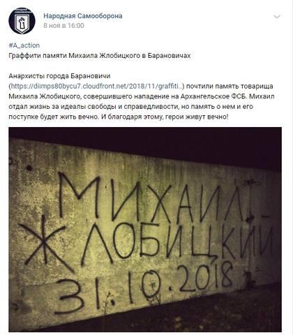 http://images.vfl.ru/ii/1542154132/4cf9fab6/24185287_m.jpg