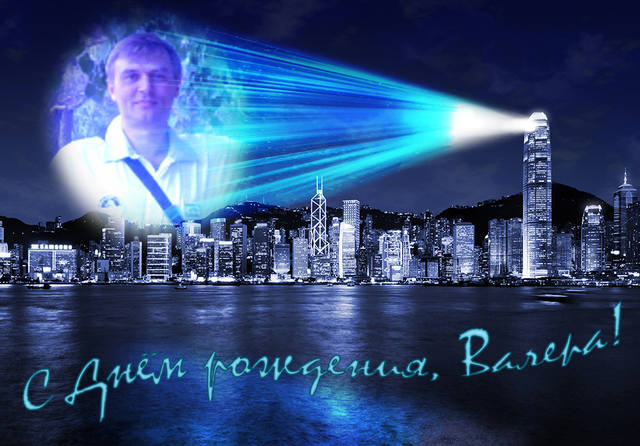 http://images.vfl.ru/ii/1542198893/f6c54ac8/24191150_m.jpg