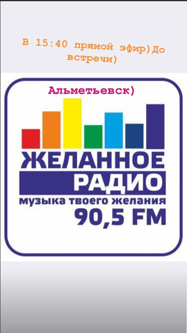 http://images.vfl.ru/ii/1542281560/28366792/24204078_m.png