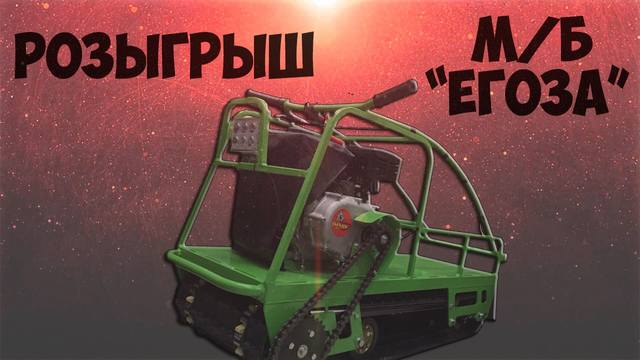 http://images.vfl.ru/ii/1542303680/0adddbe7/24210092_m.jpg