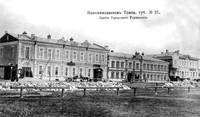 http://images.vfl.ru/ii/1542307406/ab846671/24210819_s.jpg