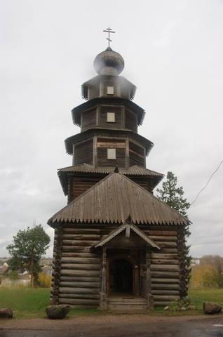 http://images.vfl.ru/ii/1542396272/61e0fedd/24229691_m.jpg