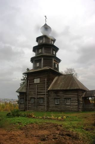 http://images.vfl.ru/ii/1542396272/efa2f920/24229690_m.jpg