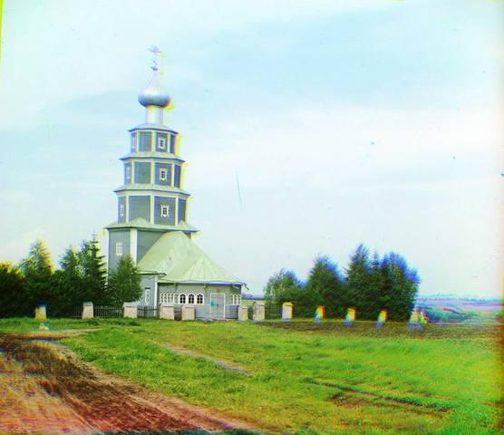 http://images.vfl.ru/ii/1542398762/f9de824d/24230078_m.jpg