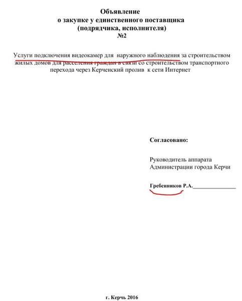 http://images.vfl.ru/ii/1542475845/f6fba7fb/24242417.jpg