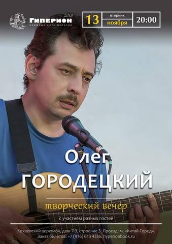 http://images.vfl.ru/ii/1542537106/5f7a6826/24250591_m.jpg