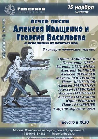 http://images.vfl.ru/ii/1542537916/1fcb2e21/24250760_m.jpg