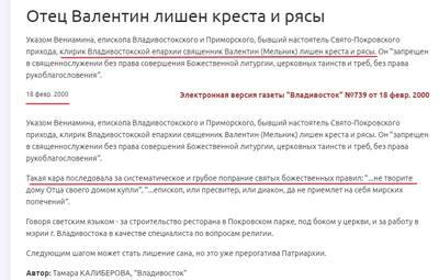 http://images.vfl.ru/ii/1542551461/495b2db0/24254366_m.jpg