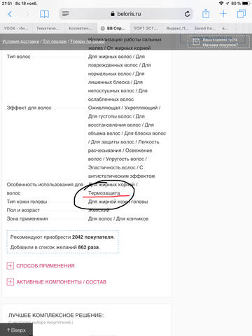http://images.vfl.ru/ii/1542567128/55339dd9/24259252_m.jpg