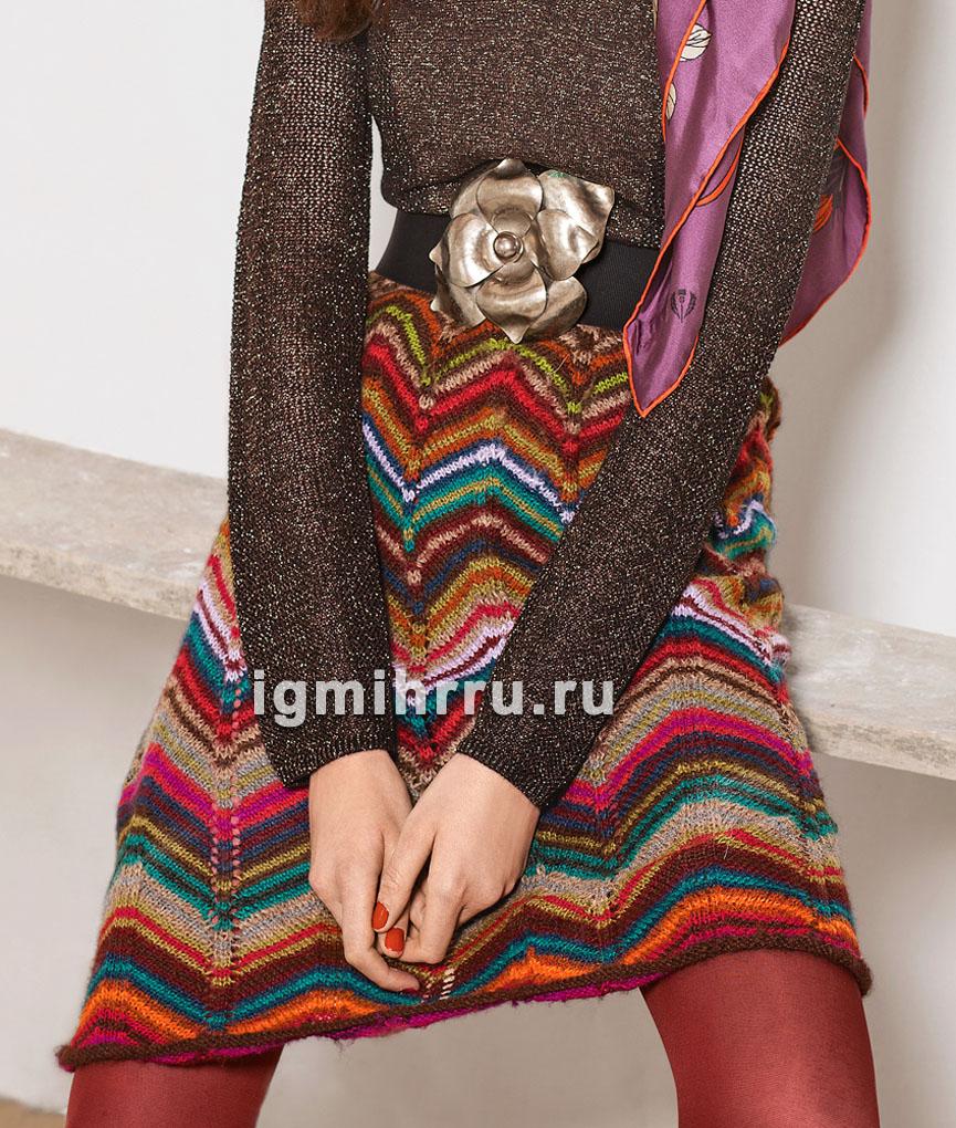 Разноцветная шерстяная юбка в стиле Missoni. Вязание спицами