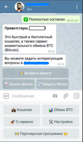 Bitcoin Daily News – 2019-01-17 – STATOPERATOR