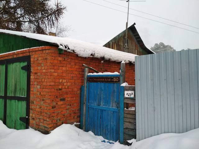 http://images.vfl.ru/ii/1542632946/881cd0b0/24268986_m.jpg