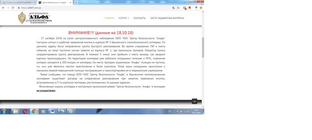 http://images.vfl.ru/ii/1542739236/5144bd8e/24286829_m.png