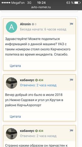 http://images.vfl.ru/ii/1542744636/62260dbd/24288075_m.png