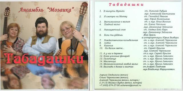 http://images.vfl.ru/ii/1542794617/2649d45c/24293941_m.jpg