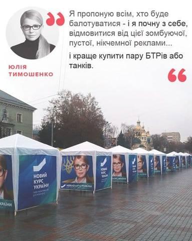 http://images.vfl.ru/ii/1542803486/fcc5b7ff/24295719_m.jpg