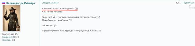 http://images.vfl.ru/ii/1542819047/2178c2c3/24299243_m.png