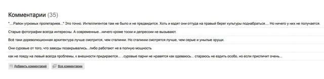 http://images.vfl.ru/ii/1542844956/e0b2a65f/24303891_m.jpg