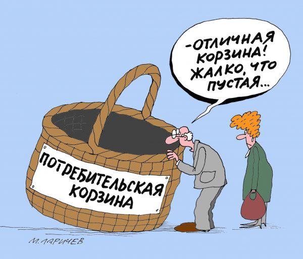 http://images.vfl.ru/ii/1542892733/0d8d875c/24309911.jpg