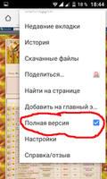 Как загрузить фото на форум с телефона. 24310609_s