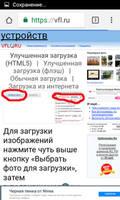 Как загрузить фото на форум с телефона. 24310612_s