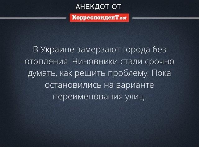http://images.vfl.ru/ii/1542899926/9be2682f/24311249.jpg