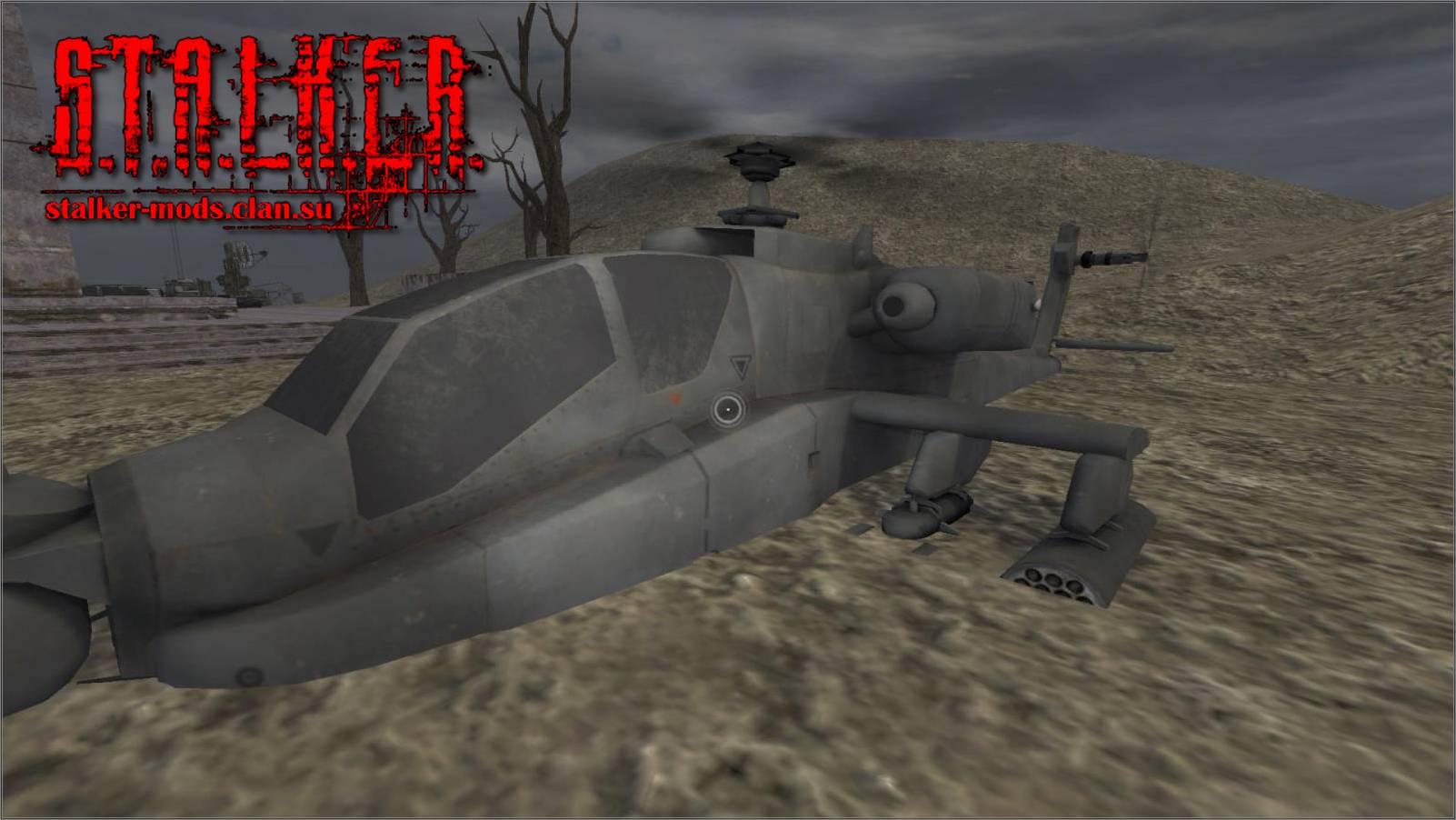 модель вертолета для игры сталкер