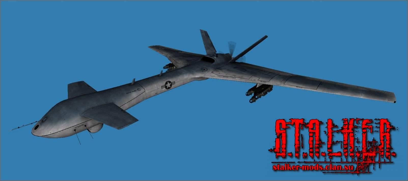 беспилотник - 3д модель