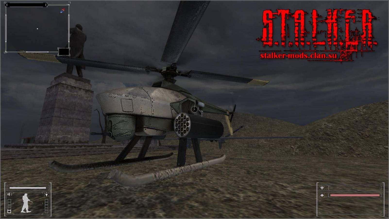 Ударный дрон вертолет