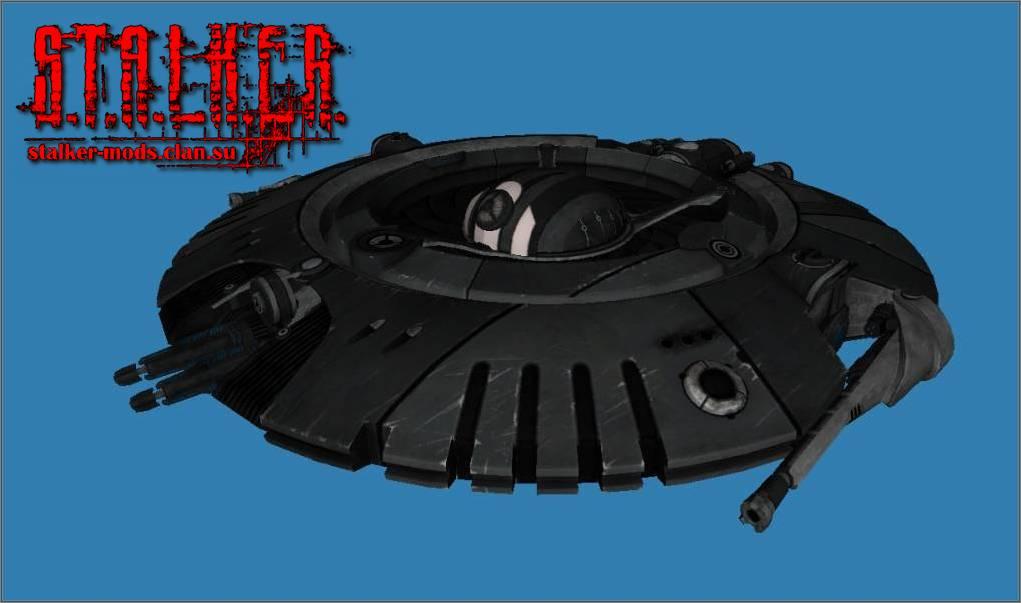 модель летающей тарелки для игры сталкер