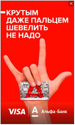 http://images.vfl.ru/ii/1542982310/fbc1487f/24322818.png