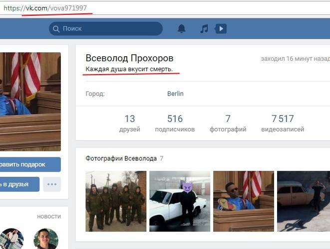 http://images.vfl.ru/ii/1543003662/c2d9d6f2/24327495_m.jpg