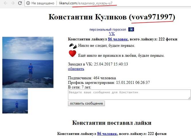http://images.vfl.ru/ii/1543003662/c861d640/24327494_m.jpg