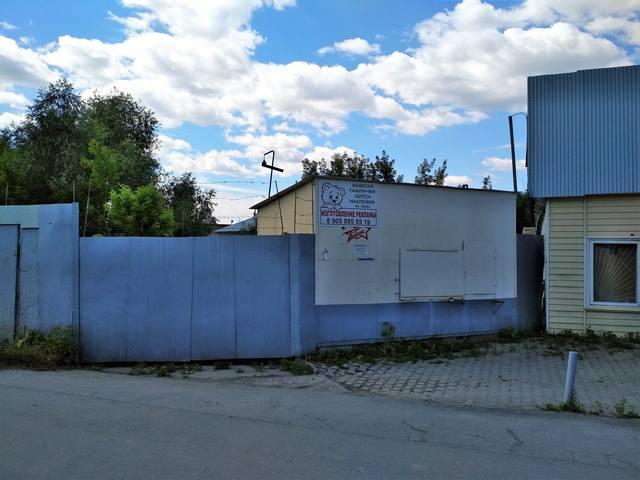 http://images.vfl.ru/ii/1543004021/44c6baf9/24327573_m.jpg