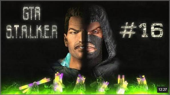GTA S.T.A.L.K.E.R