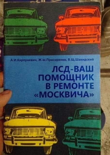http://images.vfl.ru/ii/1543089117/28b77423/24339766.jpg